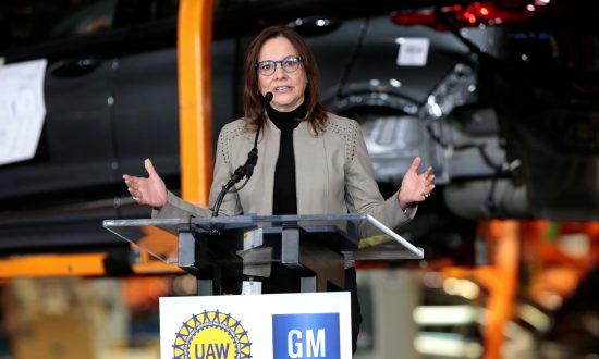 GM Confirms Plans to Build New EV, Invest $300 Million in Michigan Plant