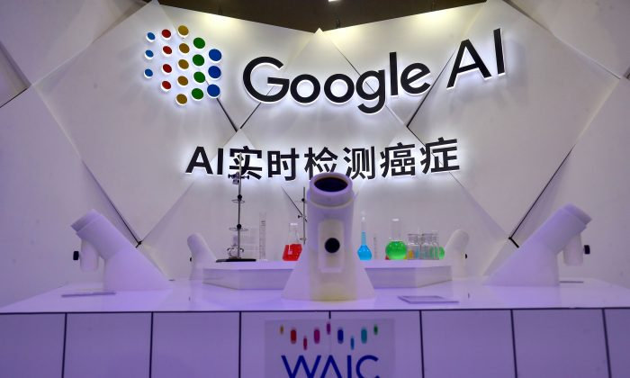 An AI cancer detection microscope by Google is seen during the World Artificial Intelligence Conference 2018 (WAIC 2018) in Shanghai, China on Sept. 18, 2018. (STR/AFP/Getty Images)