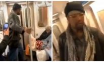 Police Arrest Man Suspected of Kicking Elderly Woman in Face on Subway