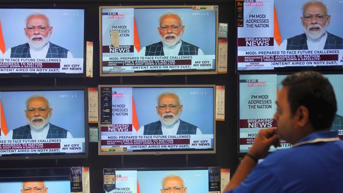india PM satellite