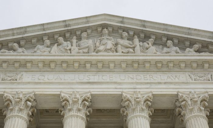 The Supreme Court building in Washington on Sept. 22, 2017. (Samira Bouaou/The Epoch Times)
