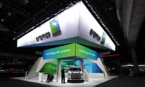 Rare Glimpse Into Saudi Aramco Shows $111 Billion Net Profit