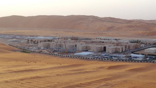Saudi Aramco's Natural Gas Liquids plant and oil production