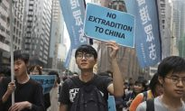 Proposed Hong Kong Extradition Law Changes Spark Concerns