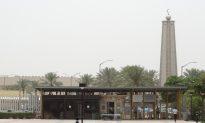 Saudi Aramco Set for Mega Debt Deal Pitched by JPMorgan's Dimon
