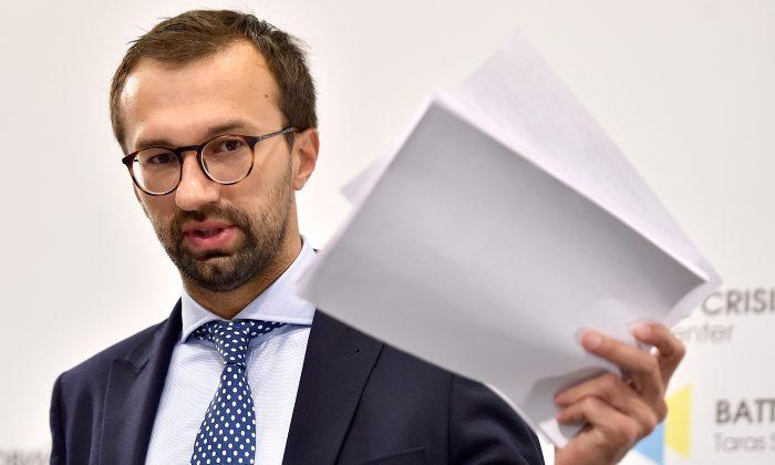 """乌克兰的前任官员,乌克兰的前任成员在伦敦,被称为阿纳多夫·埃普罗斯,被称为阿里·埃拉多夫·阿里·卡特勒,他是在被称为""""阿纳达·阿纳家""""的。19,190。《拉什/斯米诺夫》/N.F.R.ORM"""
