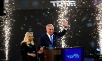 Israel's Netanyahu Wins Re-election With Parliamentary Majority: Tally