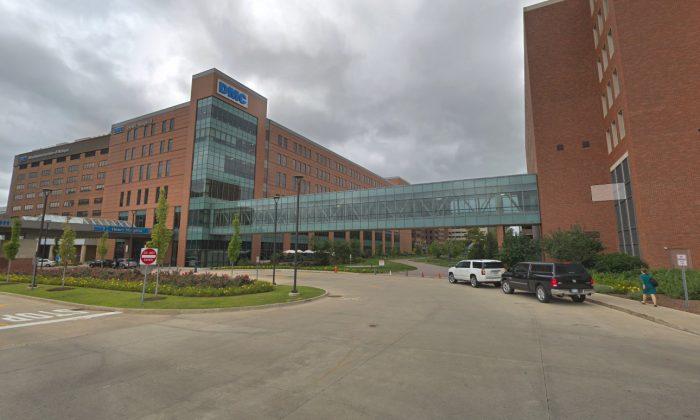 Detroit Medical Center, Michigan. (Screenshot/Google maps)