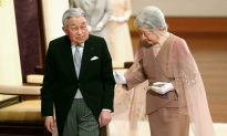 Japan's Emperor and Empress Celebrate 60 Years of Marriage