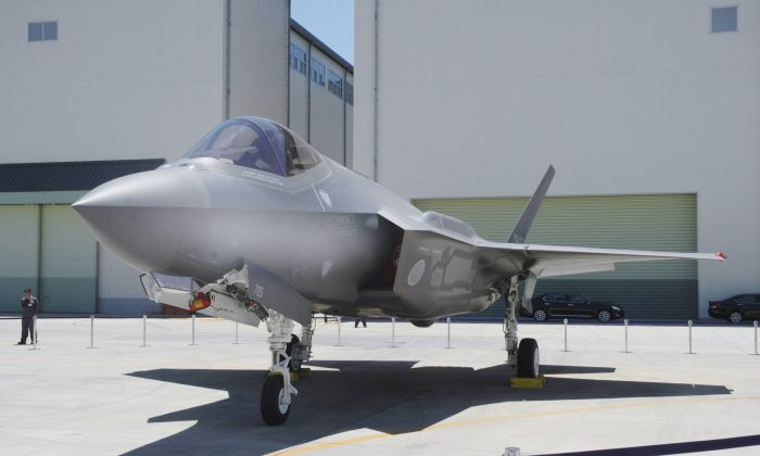 A Japan Air Self-Defense Force's F-35A stealth fighter jet, which Kyodo says is the same plane that crashed during an exercise on April 9, 2019. (Kyodo/via Reuters)