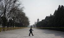 Western Communists Celebrate Revolution in China