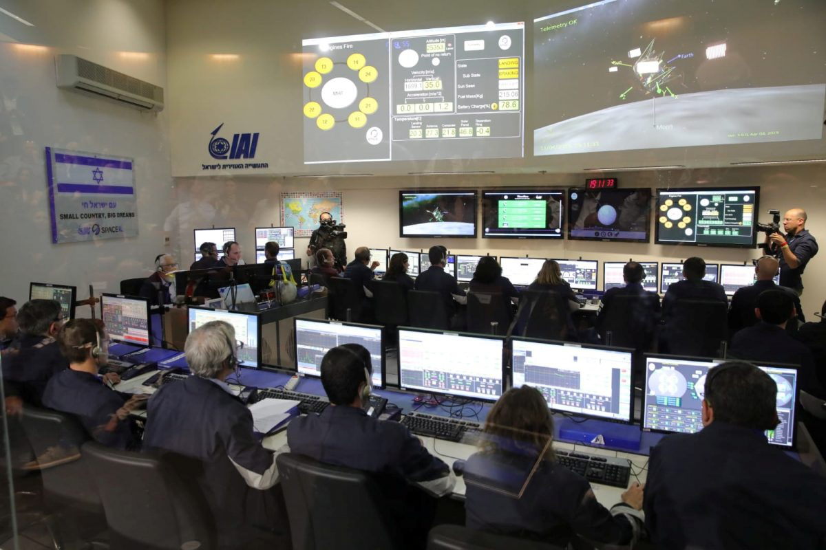 Members of the Israel spacecraft, Beresheet, are seen in the control room in Yahud