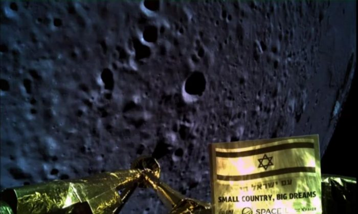 An image taken by Israel spacecraft, Beresheet, upon its landing on the moon, obtained by Reuters from Space IL on April 11, 2019. (Space IL/Handout/Reuters)