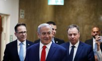 Political Infighting Continues for Israel's Netanyahu, Now Facing Second Election