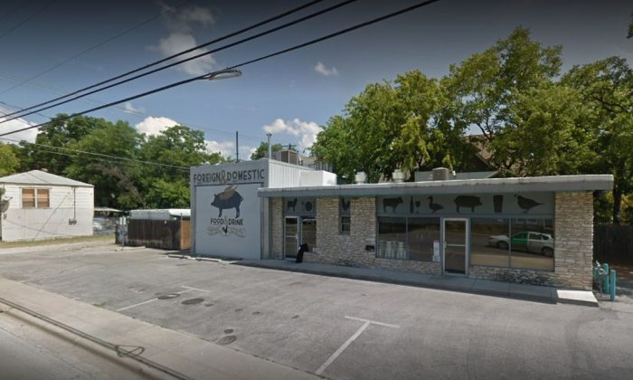 Foreign & Domestic in Austin, Texas (Google Street View)