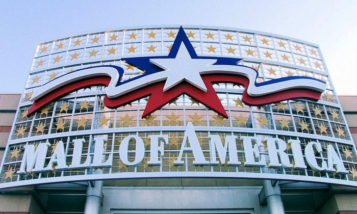 A sign at the Mall of America, the largest mall in the United States, in a 2006 file photo. (Tim Gans/AFP/Getty Images)