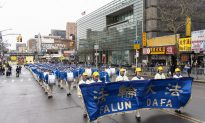 New York Event Commemorates Peaceful Protest by Falun Gong Adherents Two Decades Ago