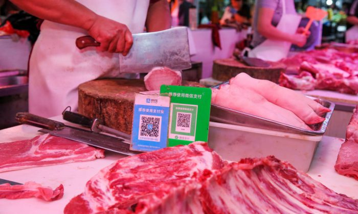 A market selling pork in Nantong in China's eastern Jiangsu Province.  (STR/AFP/Getty Images)