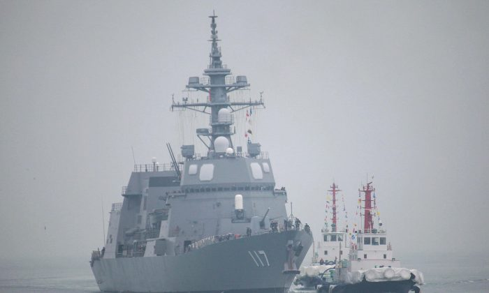 This photo taken on April 21, 2019 shows the Japanese Akizuki-class destroyer JS Suzutsuki (DD 117) arriving in Qingdao in China's eastern Shandong province to attend the 70th anniversary celebrations of the founding of the Chinese People's Liberation Army Navy. STR/AFP/Getty Images
