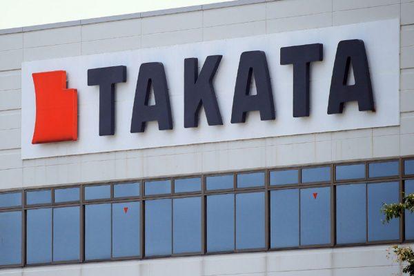 Takata in Aisho, Japan