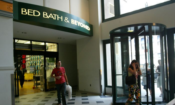 The interior entrance of a Bed Bath & Beyond store is shown in New York City on Jun. 27, 2003. (Chris Hondros/Getty Images)