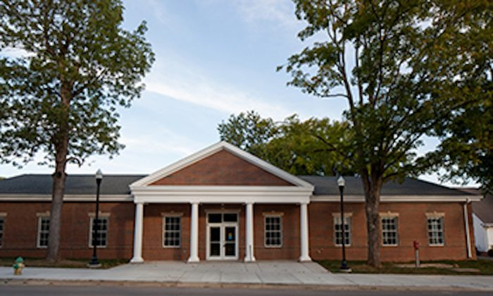 The Confucius Institute building at Western Ketucky University (WKU).A dedication and ribbon-cutting ceremony for the Model Confucius Institute Building was held on May 5, 2017. (Confucius Institute of WKU)