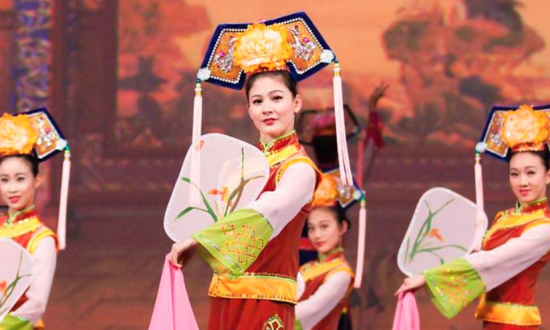 The Manchurian Princess