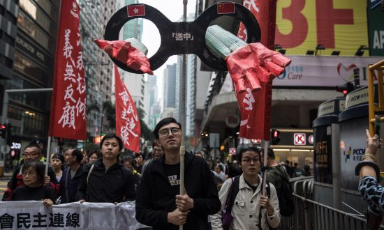 Hong Kong Plans Second Mass Protest Against Extradition Amendments