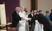 Akihito Abdicates the Throne as Japan Marks End of Era