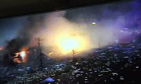 Industrial Plant Explosion Rocks Chicago Suburbs, 4 Injured