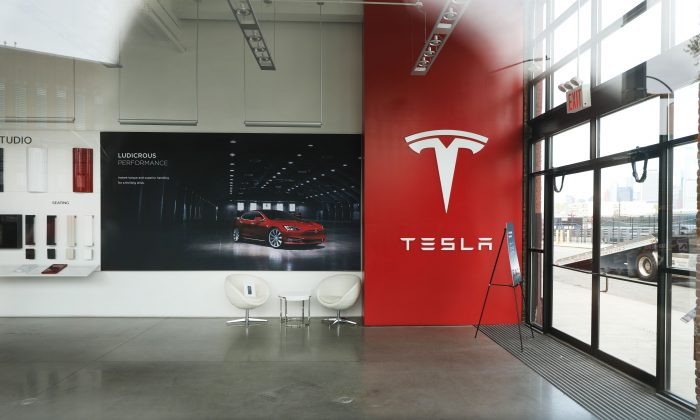An empty Tesla showroom stands in Brooklyn on April 25, 2019 in New York City. (Spencer Platt/Getty Images)