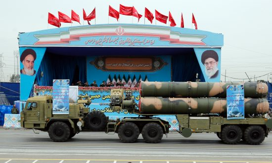Hezbollah's London Bomb-Making Plot, the Iran Nuclear Deal, and Bruce Ohr