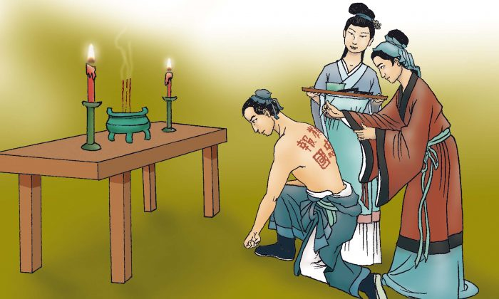 Madam Yao was renowned for tattooing four Chinese characters on Yue Fei's back—jing zhong bao guo (serve the country loyally)—to remind him of his duty. (Sun Mingguo/The Epoch Times)