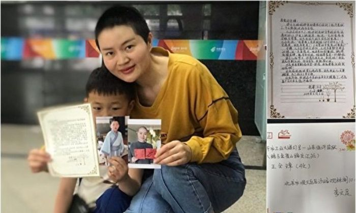 Li Wenzu and her son present their letters to Wang Quanzhang to express their support to Wang. (Photo from Li Wenzu)