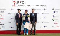 China's Liu Yan Wins EFG Hong Kong Ladies Open