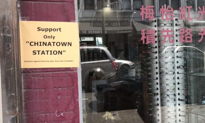 San Francisco Supervisor Who Criticized Rose Pak Now Proposes Naming Subway Station After Her