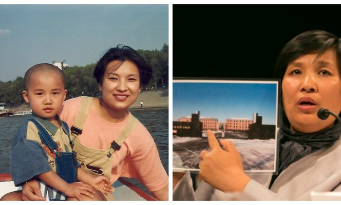 'The Notorious Masanjia': One Woman's Story of Torture and Sexual Violence in a Chinese Gulag