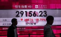 Global Investors Flee Chinese Stocks at Fastest Pace Since 2015