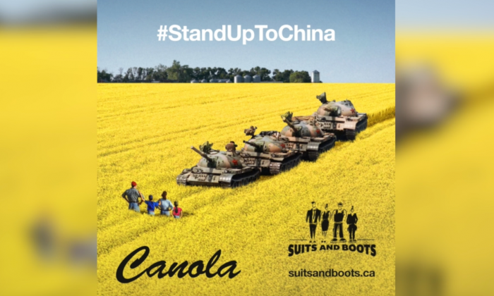 A poster for the #StandUpToChina campaign by Suits and Boots. (Courtesy Suits and Boots)