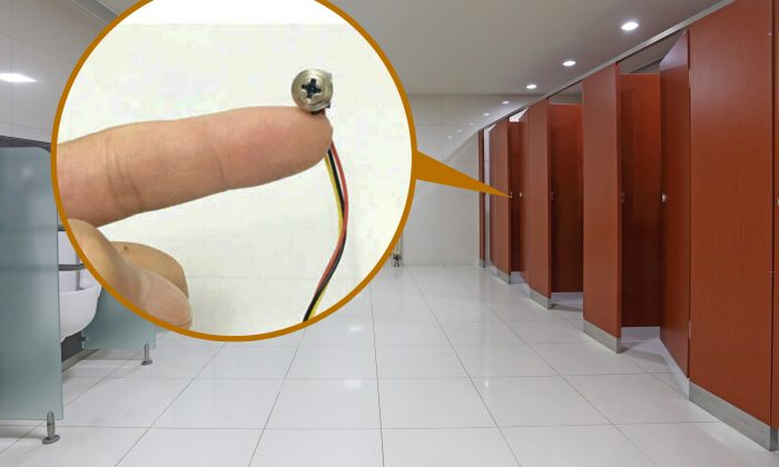 If You See These 'Hooks' in Public Restrooms, Don't Touch Them—Just Call the Police
