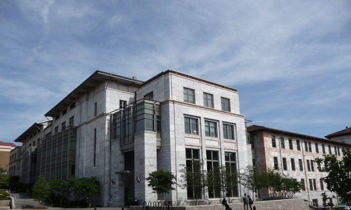 Emory University in Atlanta. (Wikimedia Commons)