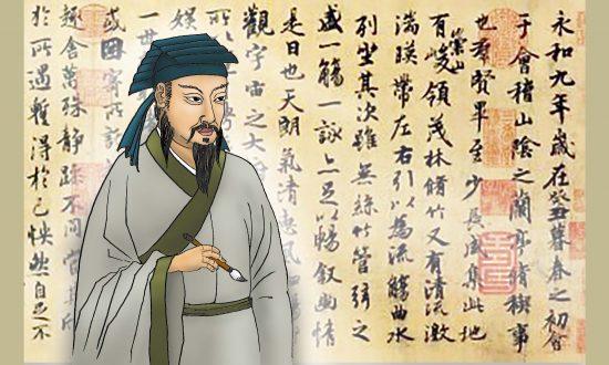 'Lanting Xu': The Greatest Semi-Cursive Calligraphy in China
