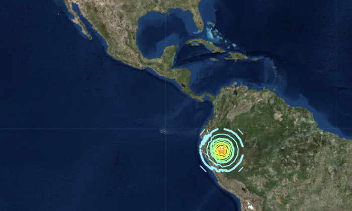 Massive 8.0 magnitude earthquake rocks central Peru on May 26, 2019. (Screenshot/United States Geology Survey)