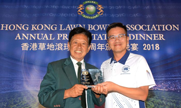 Bowler of the Year: Diligence and Persistence the Keys to Success