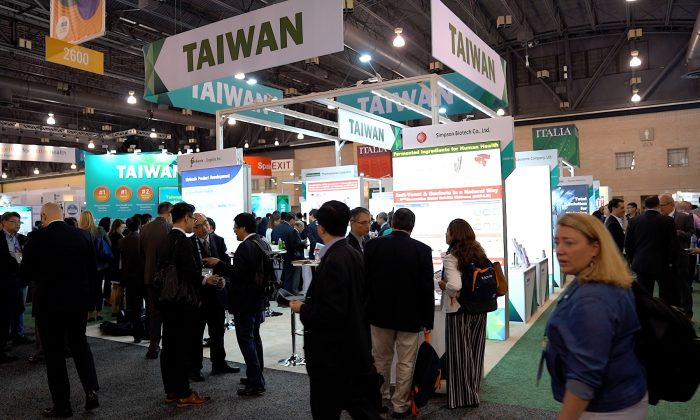 Taiwan Pavilion at the BIO International Convention in Philadelphia on June 4, 2019. (Shenghua Sung/NTD Television)