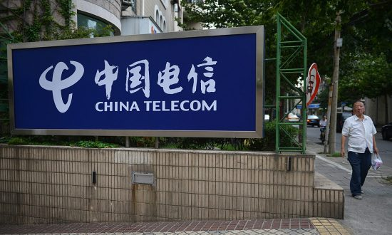 China Telecom May Have Revealed a New Hacking Method