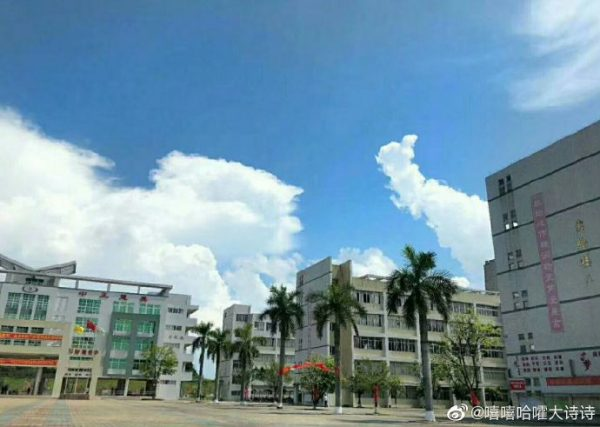 Like cloud thumb