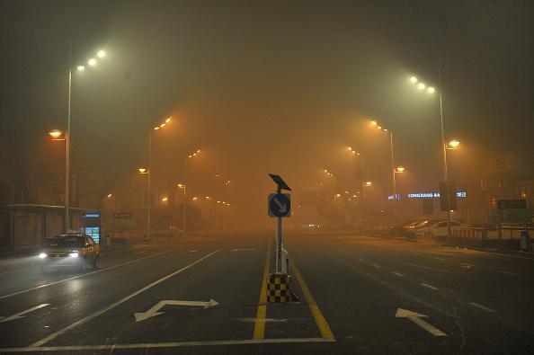 Harbin smoggy night