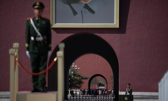 Former President of Chinese Intermediate Court Sacked for Corruption
