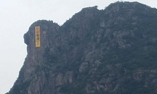 LIVE UPDATES: Yellow Banner Makes Brief But Striking Appearance on Hong Kong's Iconic Lion Rock